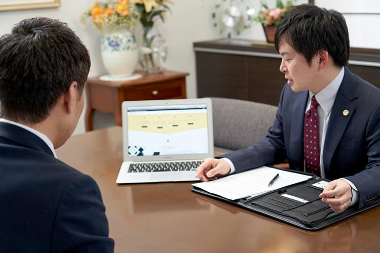 企業様の永続性のため,パートナーとして長期的な視点からのアドバイスが可能となります。